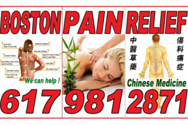 Boston Pain Relief Massage